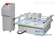 包装振动试验机︱包装振动试验机畅销全国