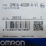 欧姆龙CPM1A-40CDR-A-V1 微控制器