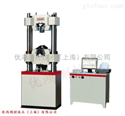 板材液压万能试验机/板材液压万能拉力试验机