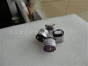 AZ-S-氧气传感器