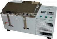 SHA-2A全温水浴振荡器