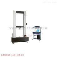 纸箱压力测试机/抗压强度测试机