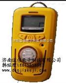 手持式氢气检测仪