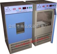 BS-1E小型全温振荡培养箱
