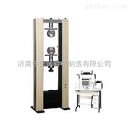 冷轧带肋钢筋专用WDW-100微机控制电子式万能试验机