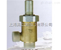 CBT907-94外螺纹青铜直角液体安全阀