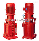 XBD3.2/25-100L-16立式多級高層建築消防泵
