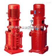 XBD3.2/25-100L-16立式多级高层建筑消防泵
