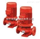 单级单吸消防泵