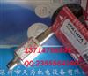 VPA1MPA-1,VPA1MPACarlo gavazzi瑞士佳乐液位开关