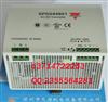 SPD244801瑞士佳乐CARLO GAVAZZI开关电源