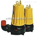 AS、AV撕裂式潜水排污泵