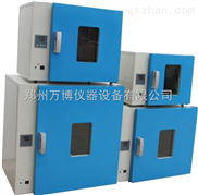 江苏鼓风干燥箱厂家,南京实验室烘箱价格