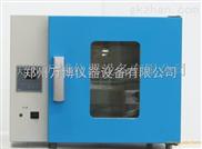 上海鼓风干燥箱厂家,上海实验室烘箱价格