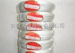 KCB热电偶补偿电缆