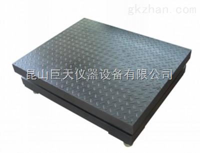 中国台湾樱花5吨电子小地磅,樱花带斜坡小地磅5吨哪里有卖?