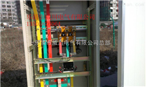 GGD低压出线柜