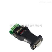 HK-814-RS232转TLL电平无源转换器