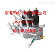AB-3S-12快速永磁断路器