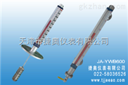 JA-YWB600-磁翻板液位计--供应各类耐腐蚀带信号输出磁翻板液位计