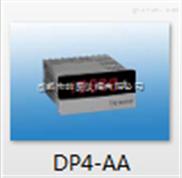 带变送数字电流表 DP4I-DA2000 DP4I-DA200DP4I-DA20