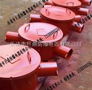 BHG1-400/6-2G矿用高压接线盒
