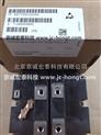 西门子交流变频器HV-IGBT模块6SY7000-0AE01