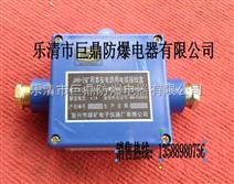 本安接线盒,JHH系列2通本安接线盒