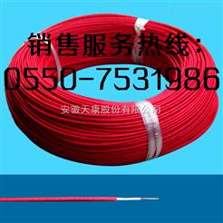 高温硅胶线