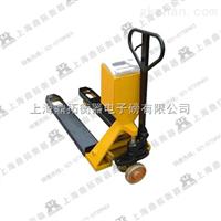 YCS1T手推叉车称|带电子秤手动叉车品|上海液压电子叉车秤