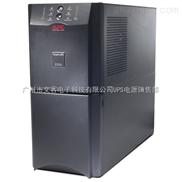 韶关APC UPS不间断电源蓄电池经销商APC-SU2200R2ICH