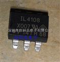 IL4108-X007 全新原装正品 VISHAY威世光耦 专业代理