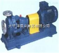 IS带联轴器单级单吸清水离心泵