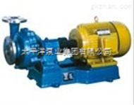 AFB、FB不锈钢耐腐蚀化工离心泵