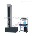 铝箔拉伸实验机|铝箔抗拉强度测试机