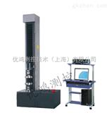 铝箔拉伸实验机 铝箔抗拉强度测试机