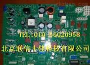 VX5A1HC2531 ,驱动板