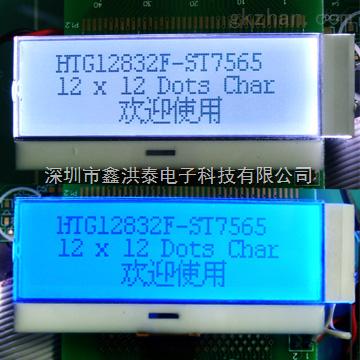 lcd12832液晶显示屏12832显示模块