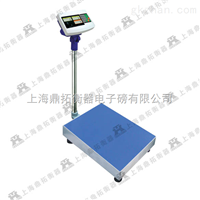 TCS300千克數顯式電子秤,接電腦電子磅秤,沈陽計數電子臺秤報價