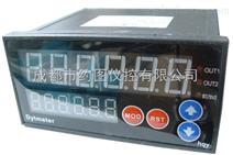 XL1001J XL1002J XL5155J 约图数字计数器