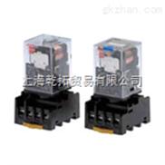 直销OMRON小型功率继电器,G9SB-30122-A 24VDC/AC