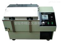 SHA-2A冷冻水浴恒温培养摇床
