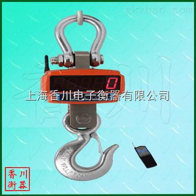 电子吊钩秤,1000公斤吊钩秤价格