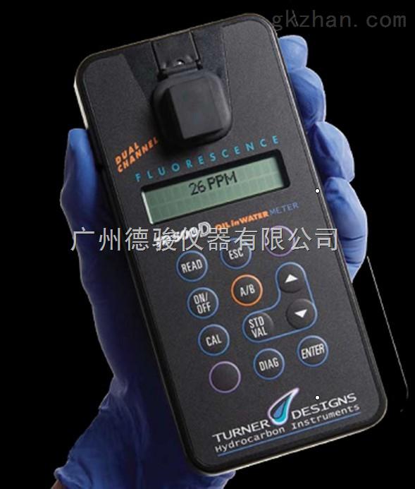 快速测油仪、紫外测油仪