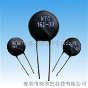 热敏电阻NTC30D-15;NTC47D-15