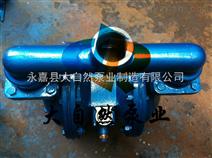 供应QBY-40衬氟隔膜泵