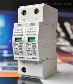 广州OBO防雷器德国原装进口V20-C/2