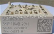 SKiiP11NAB126V1-西门康IGBT模块SKiiP11NAB126V1