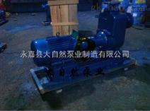 供应ZW50-10-20ZW自吸泵