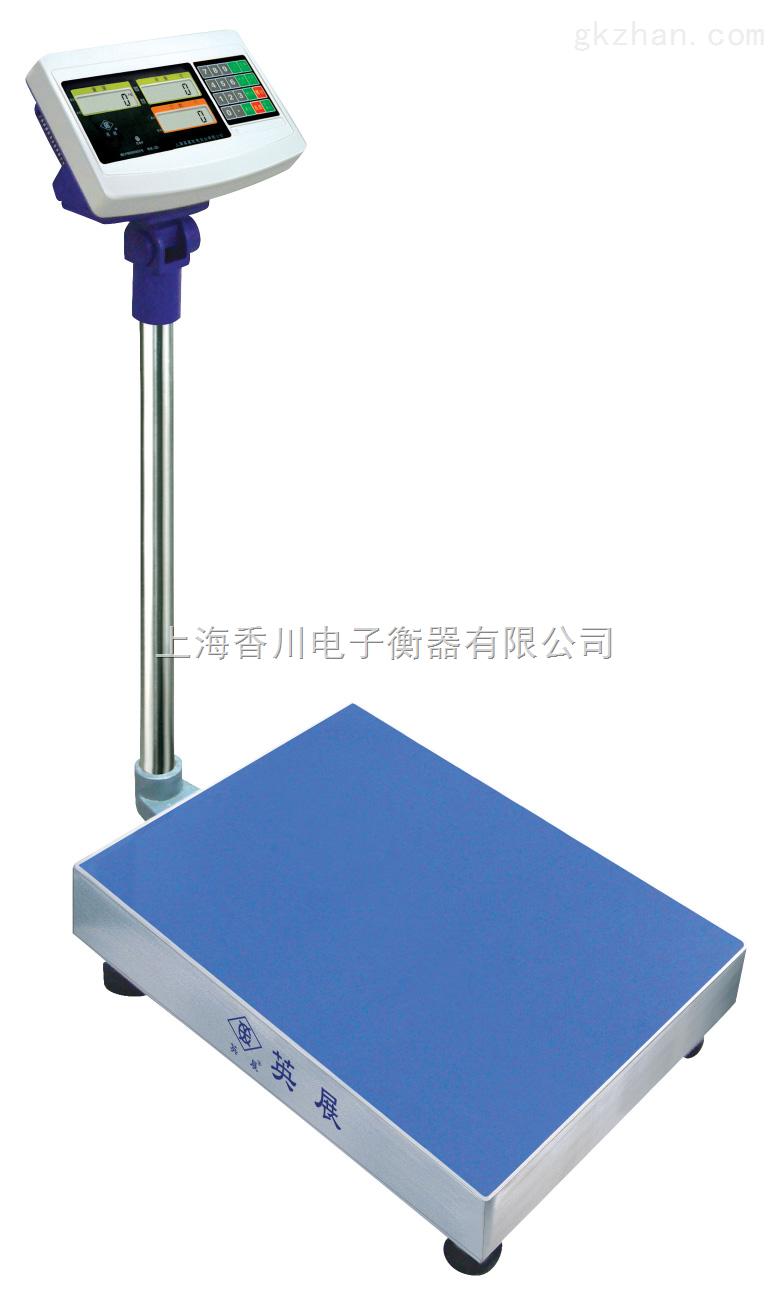 上海英展电子计重台秤